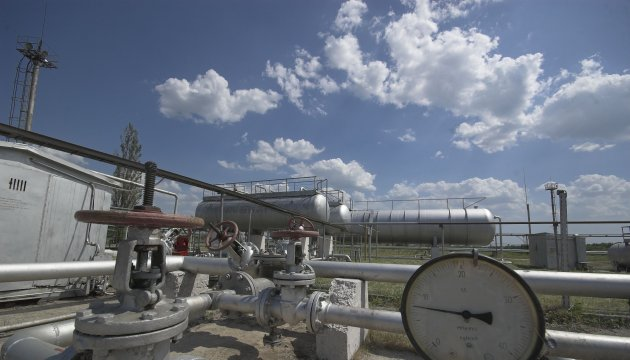 Ukraine to initiate international forum on prospects for using its gas transportation system