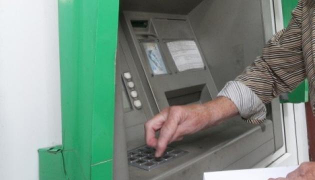 В банках Украины нашли счета главарей террористических организаций «Л/ДНР»
