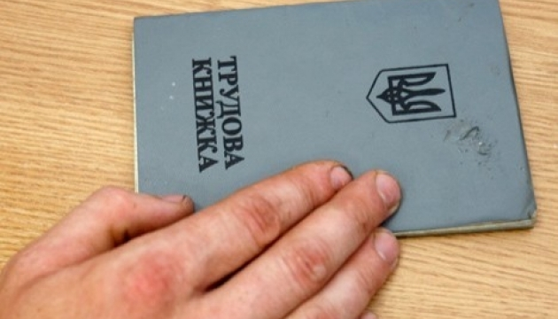 Some 780 former ATO participants got new jobs in Sumy region
