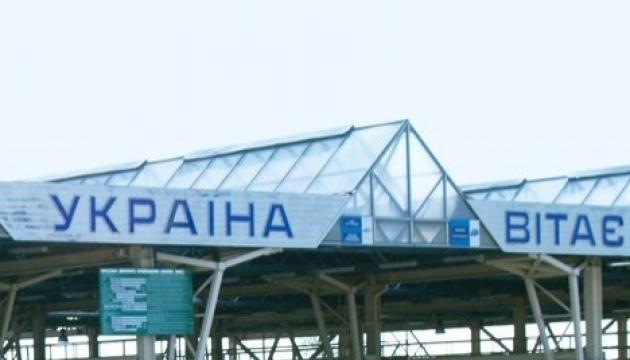Parubiy, Karczewski to visit checkpoints on Ukrainian-Polish border next week