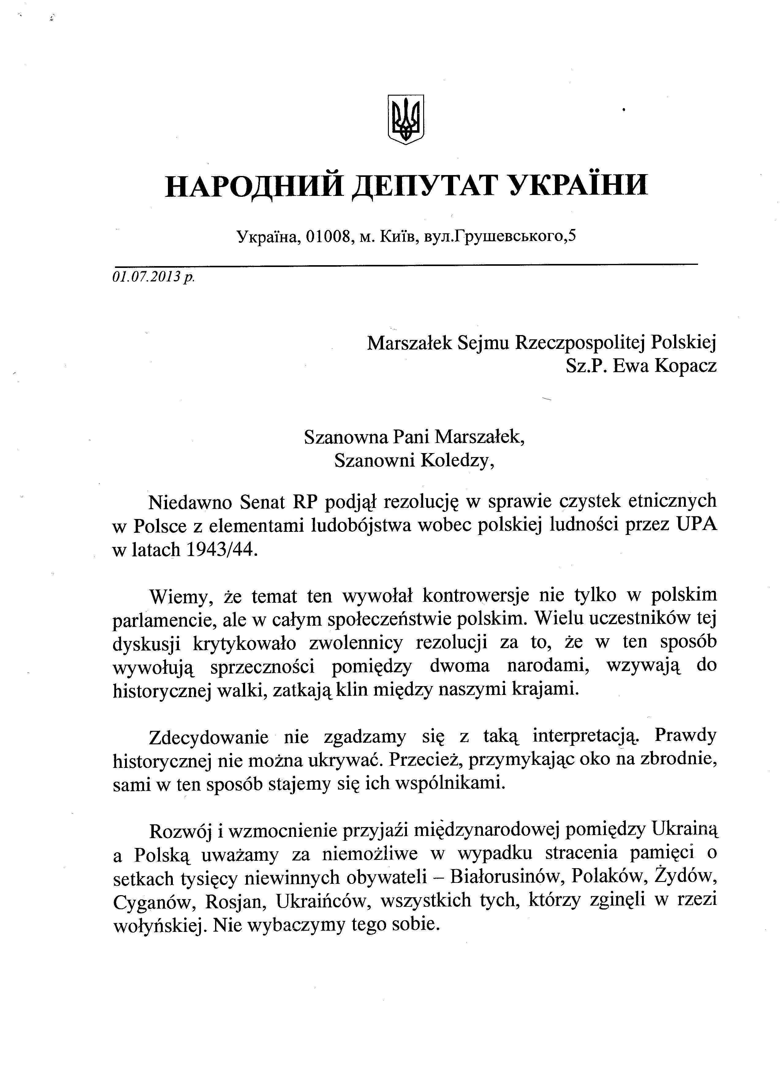 148 українських нардепів просять Сейм РП визнати Волинську трагедію геноцидом поляків. Документ