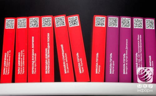 Библиотеки книги на мобильный