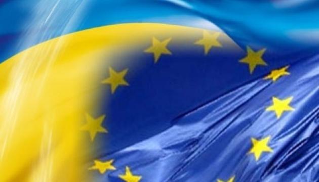 Світовий конгрес українців закликав Нідерланди ратифікувати Угоду про асоціацію з Україною
