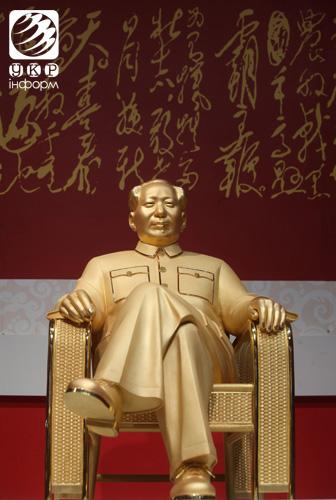 И Мао такой золотой... Фоторепортаж