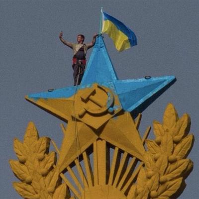У Москві вночі перефарбували зірку і вивісили прапор України