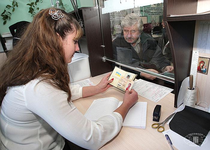 Правительство об индексации пенсий в 2016 году
