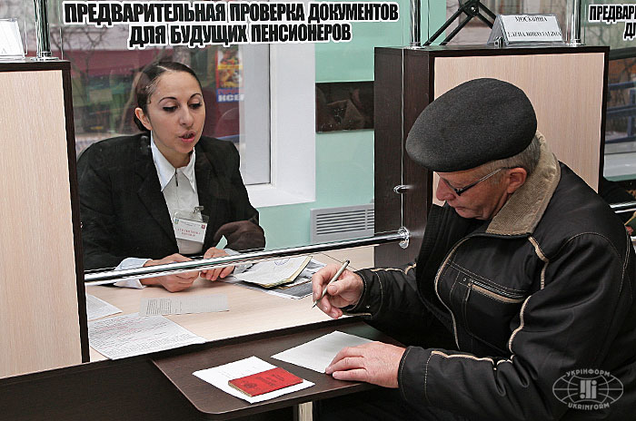 Размеры пенсии для работающих пенсионеров в москве в
