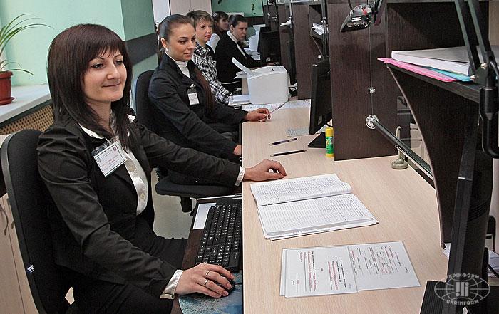 Как оформить пенсию по инвалидность в украине