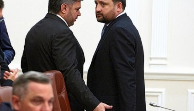 ГПУ надеется на продление ЕС санкций против украинских экс-чиновников в марте