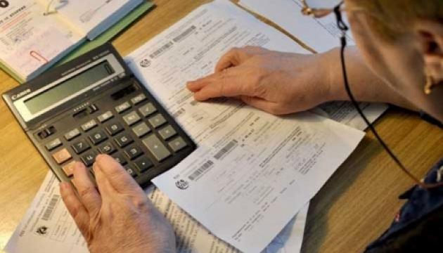 Частина «зайвих» субсидій повернеться у бюджет - постанова