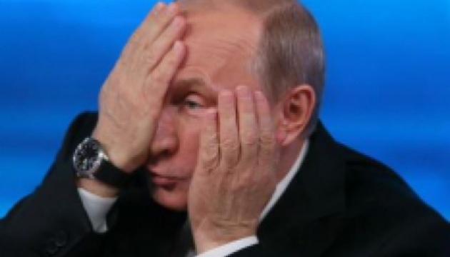 На акции в Москве Путину напомнили про Гаагский трибунал