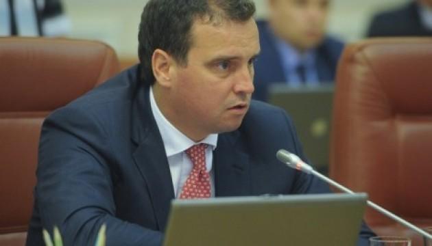 Абромавичус не прийшов в Антикорупційний комітет