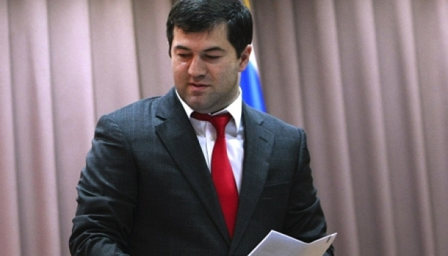 У ДФС є 129 претендентів на керівні посади центрального апарату - Насіров