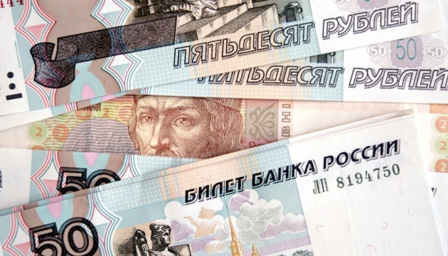 Еврокомиссия ухудшила прогноз падения экономики России