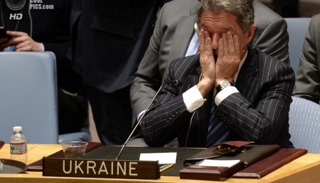 Колишній представник України в ООН Юрій Сергеєв іде з МЗС