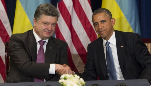 Зустріч Порошенка та Обами поки не запланована - МЗС