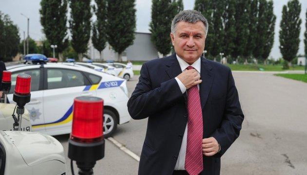 Авакову відомо про плани провокацій у Києві на 9 травня