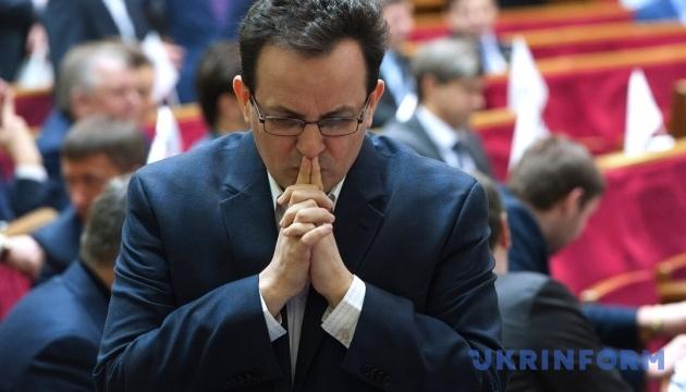 """""""Самопоміч"""": Павленко заразився корупцією"""