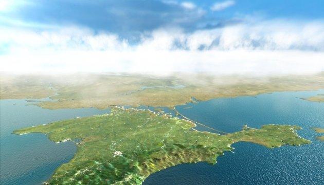 L'invasion Russe en Ukraine 630_360_1442655784-1320-kryim