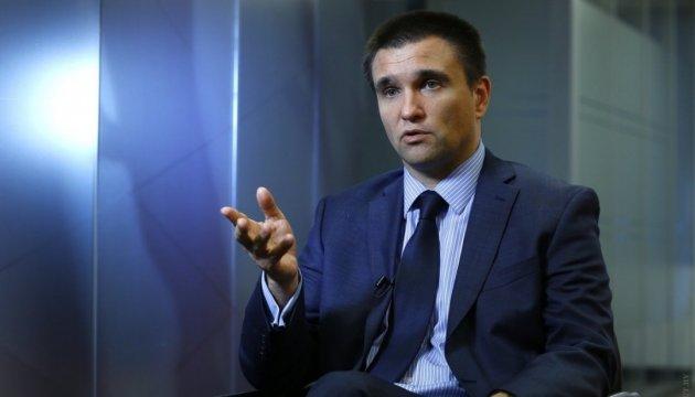 Клімкін не проти введення візового режиму з РФ