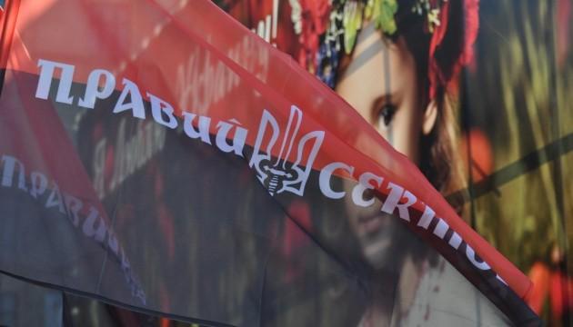 """Суд залишив під вартою активіста """"Правого сектора"""""""
