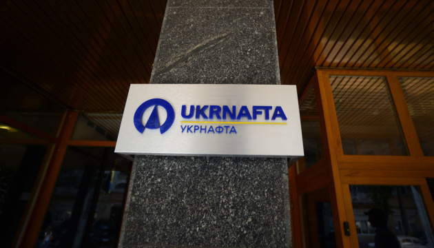 З Укрнафти пішли два топ-менеджери: не спрацювалися