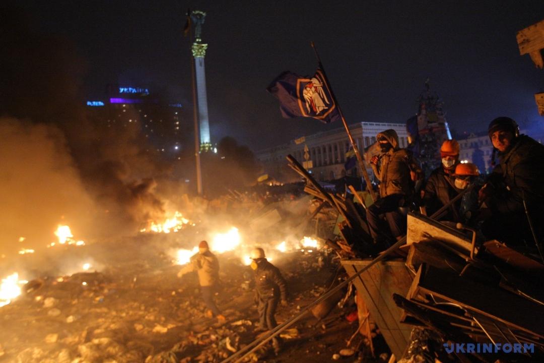 Украина. Майдан