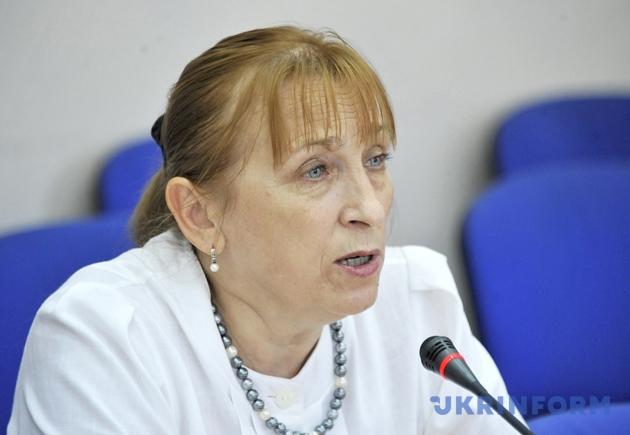 Директор Фонду