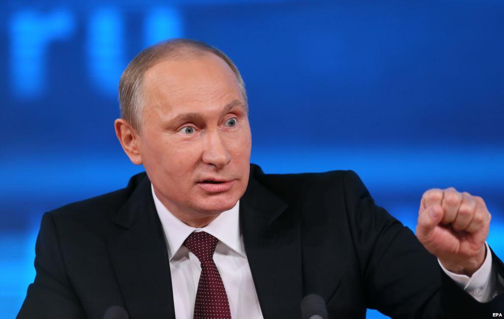 Путин фото: focus.ua