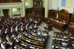 Рік Парламенту. Що обіцяно і що вдалося?
