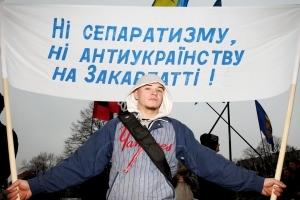 Закарпаття: «кишеньковий сепаратизм» великих прагматиків