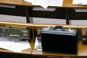 Держфінансування партій: «за»  та «проти»