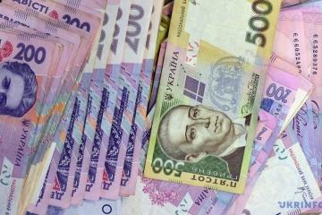 Нацбанк повысил курс гривни до 25,58