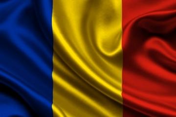 У Румунії заборонили публікацію фотографій публічних осіб без їхньої згоди