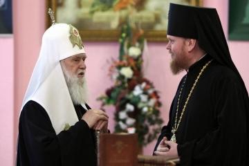 Філарет сказав, для чого Московський патріархат організував хресну ходу