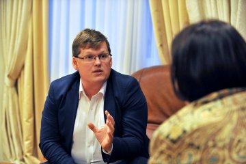 Rozenko: La transición hacia un sistema de seguro de salud se llevará a cabo durante tres años