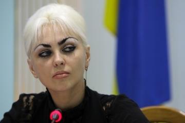 Заместитель Охендовского купила квартиру за несколько миллионов – НАПК