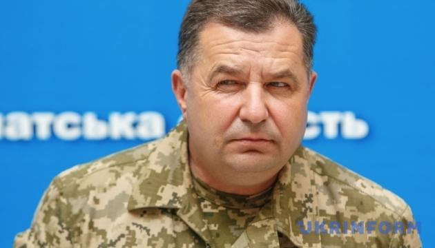 Росія Полторака не дістане, а от Україна – Путіна...