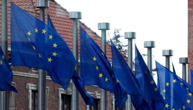 Агресія Росії погіршила ситуацію з правами людини на Донбасі й у Криму – ЄС