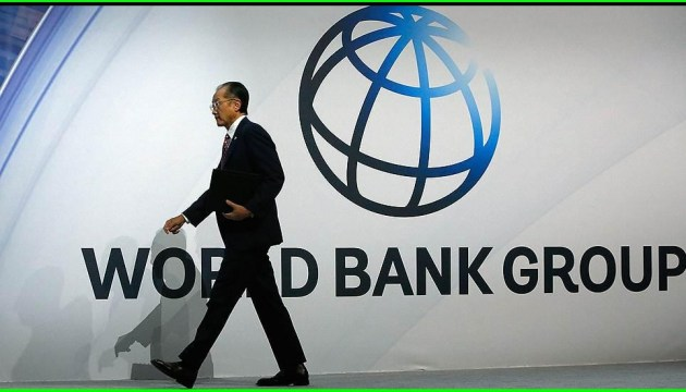 World Bank retains stable outlook for growth in Ukraine until 2020