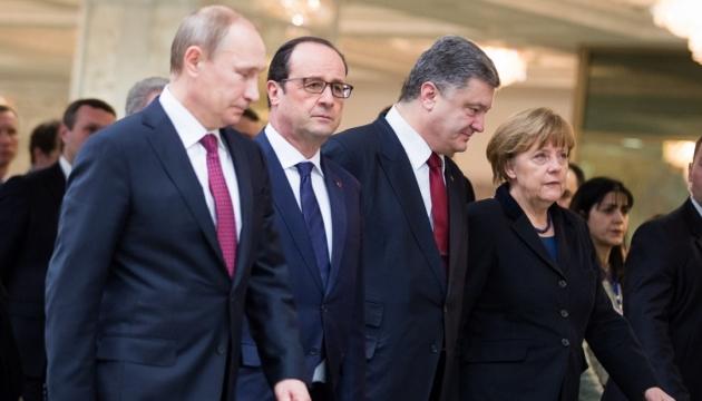 Нормандська четвірка збереться найближчими тижнями - Олланд