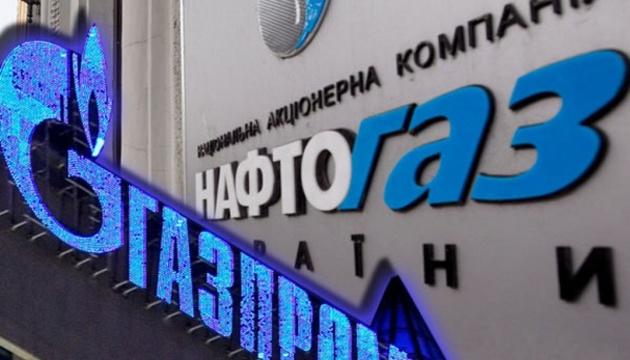 Яценюк надеется до конца года отсудить у Газпрома почти $23 миллиарда