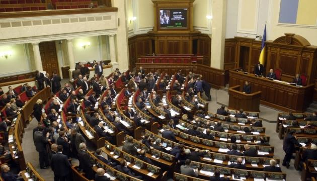 Руководство Рады не знает, существует ли коалиция - нардеп