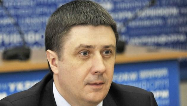 Кириленко заспокоїв: Повномасштабної політичної кризи ще немає