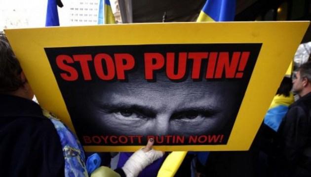 Україна й ще три держави приєдналися до євросанкцій проти Росії