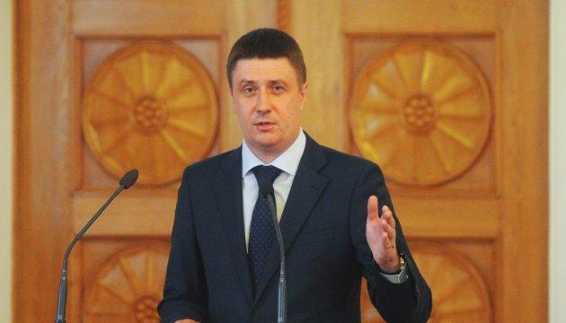 У проекті бюджету немає відтермінування «безвізового» - Кириленко