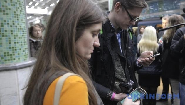 МТС предупреждает о проблемах со связью