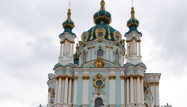 Сегодня православные чтят память святого апостола Андрея Первозванного