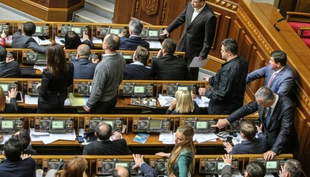 Депутати хочуть переголосувати відставку Кабміну: кажуть в системі «Рада» був збій