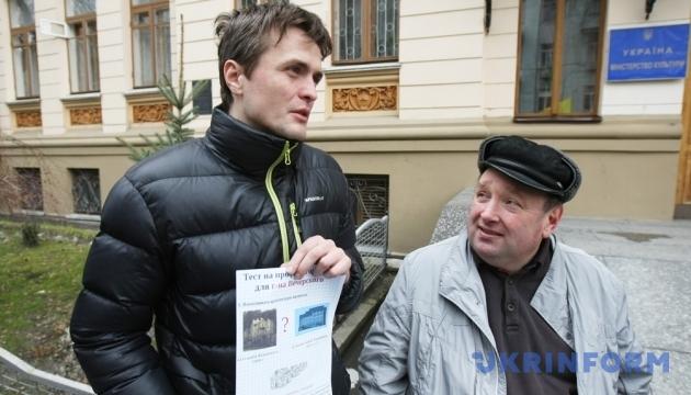 ГПУ знайшла правоохоронців, які прослуховували Ігоря Луценка на Майдані